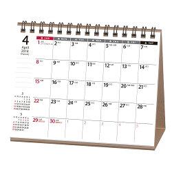 U229 4月始まりNOLTYカレンダー卓上35(2018)