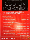 Coronary Intervention(Vol.14 No.2(201)