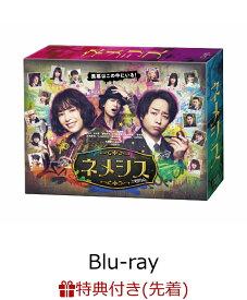 【先着特典】ネメシス Blu-ray BOX【Blu-ray】(オリジナルクリアファイル(B6サイズ)) [ 広瀬すず ]
