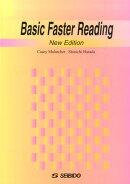 速読の基礎演習最新版