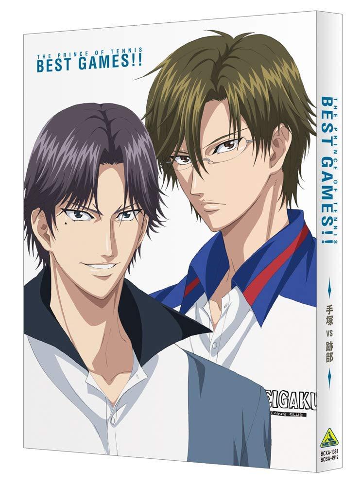 テニスの王子様 BEST GAMES!! 1【Blu-ray】 [ 置鮎龍太郎 ]