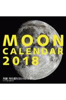 【特価販売】2018年大判カレンダー 月齢 月の満ち欠けカレンダー