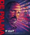 デ・パルマ【Blu-ray】