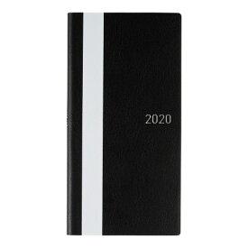 ほぼ日手帳(2020年1月はじまり)20weeks・ホワイトライン/ブラック