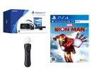 【セット商品】PlayStationVR + マーベルアイアンマンVR + PlayStationMove モーションコントローラー