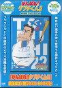 がんばれ!! タブチくん!! 劇場版 DVD BOOK (<DVD>)