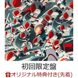 【楽天ブックス限定先着特典】U (初回限定盤 CD+Blu-ray)(Poster (B2) Type D) [ millennium parade × Belle ]