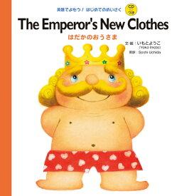 The emperor's new clothes (英語でよもう!はじめてのめいさく) [ いもとようこ ]
