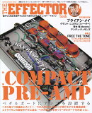 THE EFFECTOR book(VOL.34)