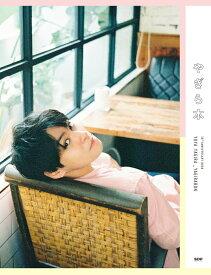 やぎら本 30th ANNIVERSARY BOOK YUY [ 柳楽優弥 ]