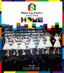 Wake Up,Girls! FINAL TOUR - HOME -〜PART III KADODE〜【Blu-ray】
