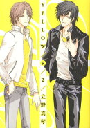 YELLOW/R(2)
