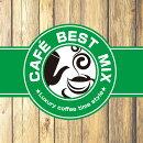 CAFE BEST MIX