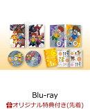 【楽天ブックス限定先着特典+先着特典】デジモンアドベンチャー: Blu-ray BOX 1【Blu-ray】(思い出シーンL版ブロマ…