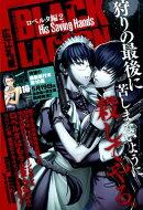 BLACK LAGOONロベルタ編(2)