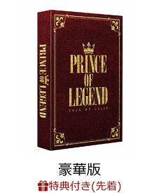 【先着特典】劇場版「PRINCE OF LEGEND」豪華版 DVD(B6サイズ・オリジナルステッカー付き) [ 片寄涼太 ]