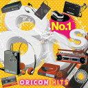 ナンバーワン80s ORICON ヒッツ [ (V.A.) ]