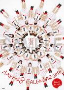 (卓上日めくり) 2016 NGT48 カレンダー【生写真(2種類のうち1種をランダム封入)】【楽天ブックス独占販売】
