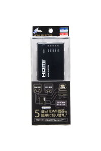 CYBER・HDMIセレクター5in1(PS4/PS3用)