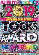 2019 TOCKS AWARD NEW TREND
