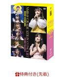 【先着特典】NMB48 GRADUATION CONCERT〜MIORI ICHIKAWA / FUUKO YAGURA〜(生写真3枚セット付き)
