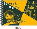 進撃の巨人 図案スケッチブック/エレン
