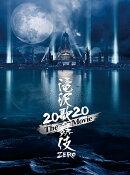 滝沢歌舞伎 ZERO 2020 The Movie(初回盤 Blu-ray)【Blu-ray】