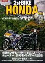 2ストバイク・ホンダ