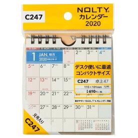 C247 NOLTYカレンダー卓上47 2020年1月始まり ([カレンダー])