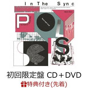 【先着特典】In The Sync (初回限定盤 CD+DVD) (POLYSICS ポストカードセット付き) [ POLYSICS ]