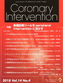 Coronary Intervention(Vol.14 No.4(201)