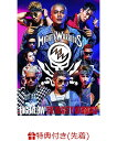 【先着特典】HiGH&LOW THE MIGHTY WARRIORS(DVD+CD)(オリジナルポスター付き) [ MIGHTY WARRIORS ]
