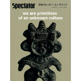 Spectator(Vol.45(2019 SPE) 日本のヒッピー・ムーヴメント