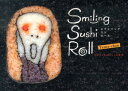 Smiling Sushi Roll たまちゃんのにっこり寿司 [ たまちゃん ]