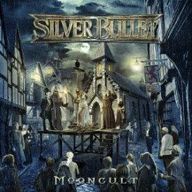 MOONCULT [ Silver Bullet ]