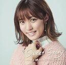 Sweet Story〜君と聴きたいJ-POPカバー〜