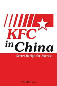 KFC_in_China:_Secret_Recipe_fo
