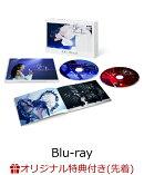 【楽天ブックス限定先着特典】浅田真央サンクスツアー The Final【Blu-ray】(いわにしまゆみさん描きおろしイラスト…