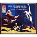 ジャズ・ロック・レジェンズ2019 〜ライヴ・イン・ジャパン (2Blu-spec CD+DVD) [ アレア・オープン・プロジェクト ]