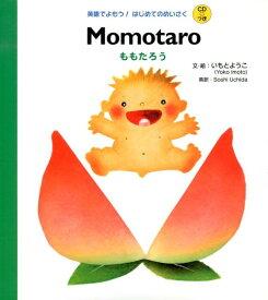Momotaro (英語でよもう!はじめてのめいさく) [ いもとようこ ]
