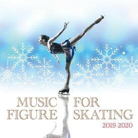 フィギュア・スケート・ミュージック 2019-2020 [ (V.A.) ]