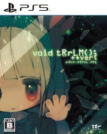 【楽天ブックス限定特典】void tRrLM(); ++ver; //ボイド・テラリウム・プラス PS5版(ピンズ)
