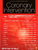 Coronary Intervention(Vol.14 No.5(201)