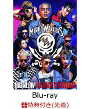 【先着特典】HiGH&LOW THE MIGHTY WARRIORS(Blu-ray Disc+CD)(オリジナルポスター付き)【Blu-ray】