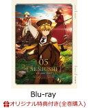 【楽天ブックス限定全巻購入特典対象】千銃士 vol.05【Blu-ray】