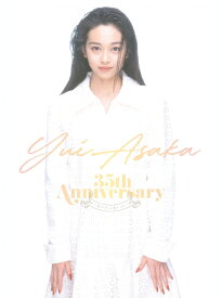 【先着特典】YUI ASAKA 35th Anniversary〜君がずっと見ている〜 (4 枚組 BOX:Blu-ray+3CD+35 周年スペシャル・ブックレット)(クリアファイル)【Blu-ray】 [ 浅香唯 ]