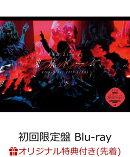 【楽天ブックス限定先着特典】欅坂46 LIVE at 東京ドーム 〜ARENA TOUR 2019 FINAL〜(初回生産限定盤)(ミニクリアフ…