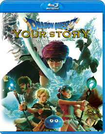 ドラゴンクエスト ユア・ストーリー Blu-ray 通常版【Blu-ray】 [ 佐藤健 ]
