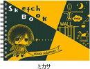 進撃の巨人 図案スケッチブック/ミカサ