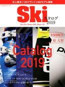 スキーカタログ(2019)